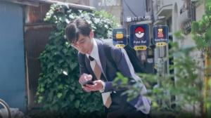 pokemon_go_closed_beta_testing_winter_2015